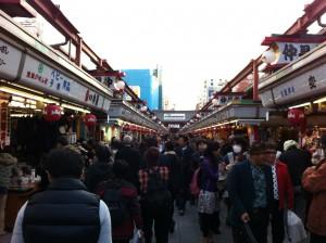 Kaminarimon Market area