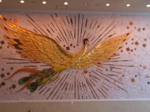 火の鳥 (Phoenix)